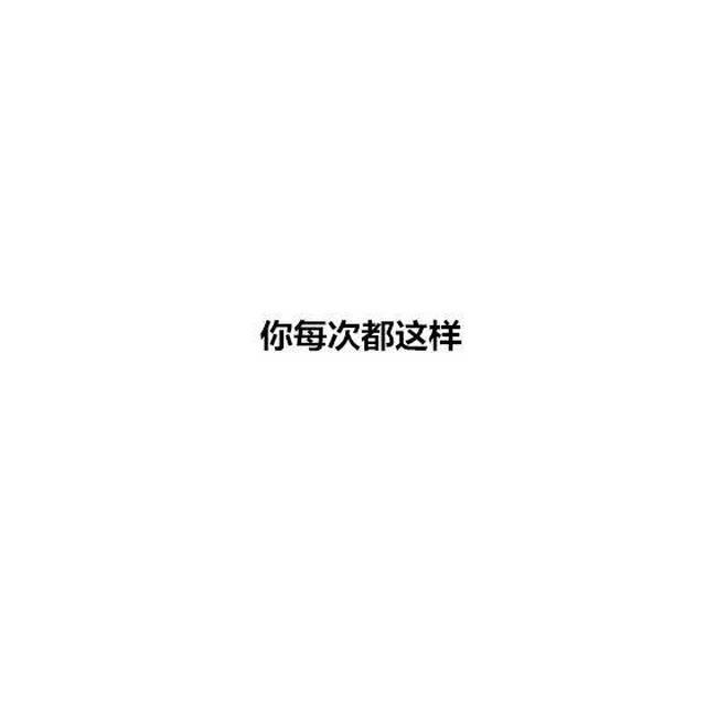 1530796742999.jpg