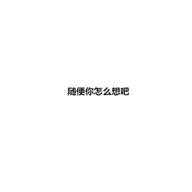 1530796747878.jpg