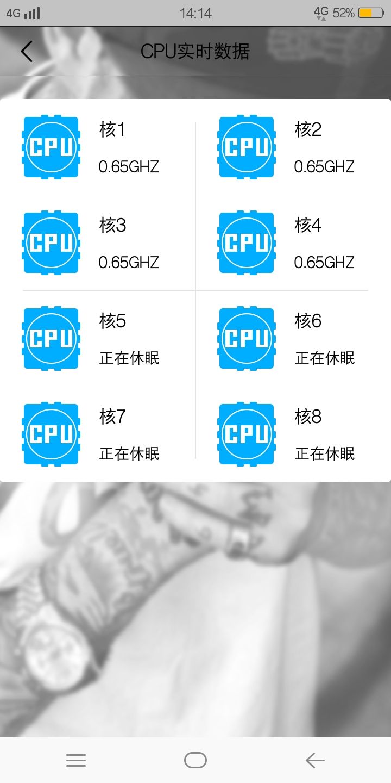 Screenshot_20180707_141426.jpg