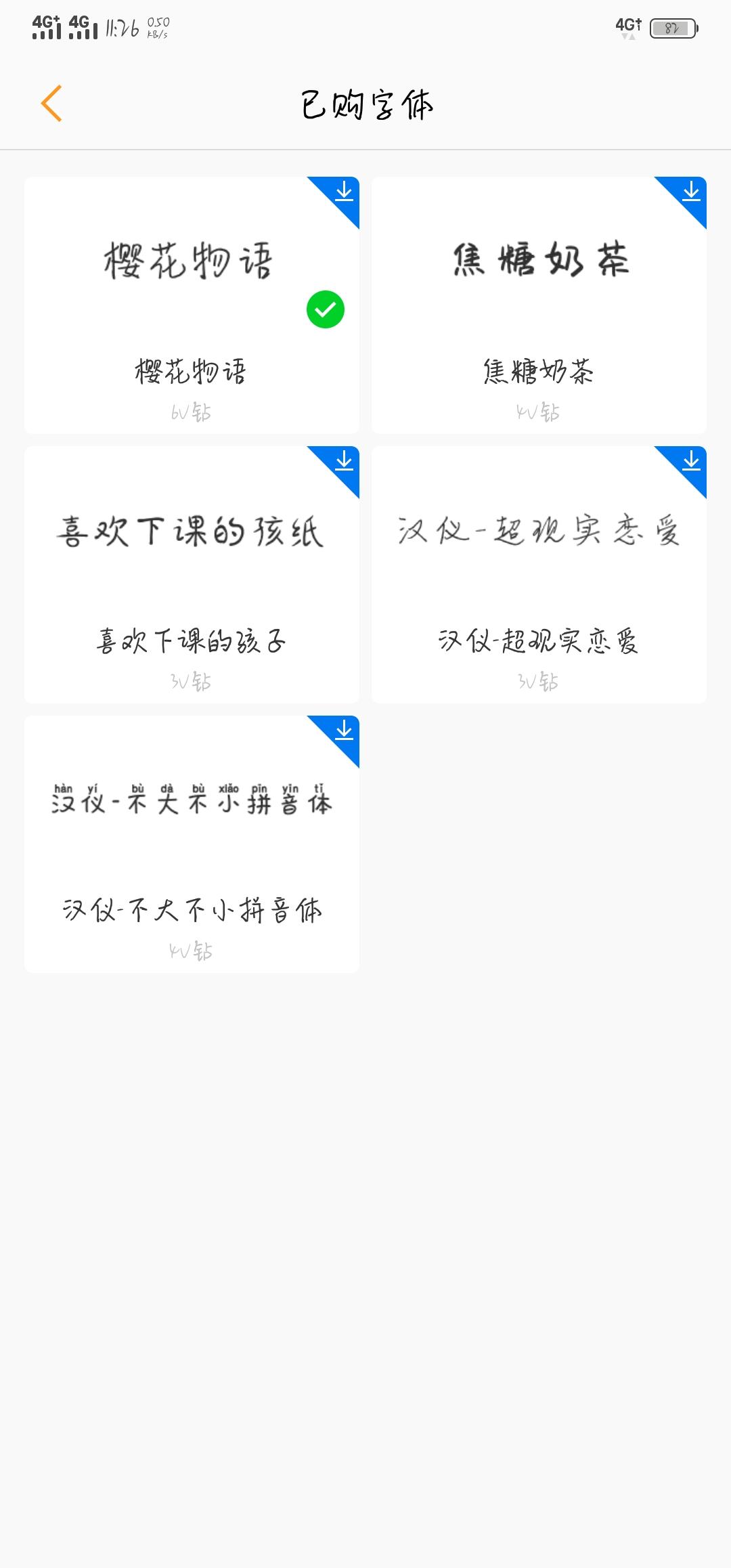 Screenshot_20180707_112655.jpg