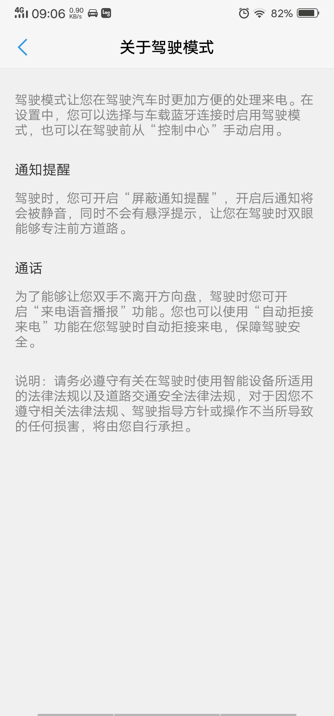 Screenshot_20180708_090604.jpg