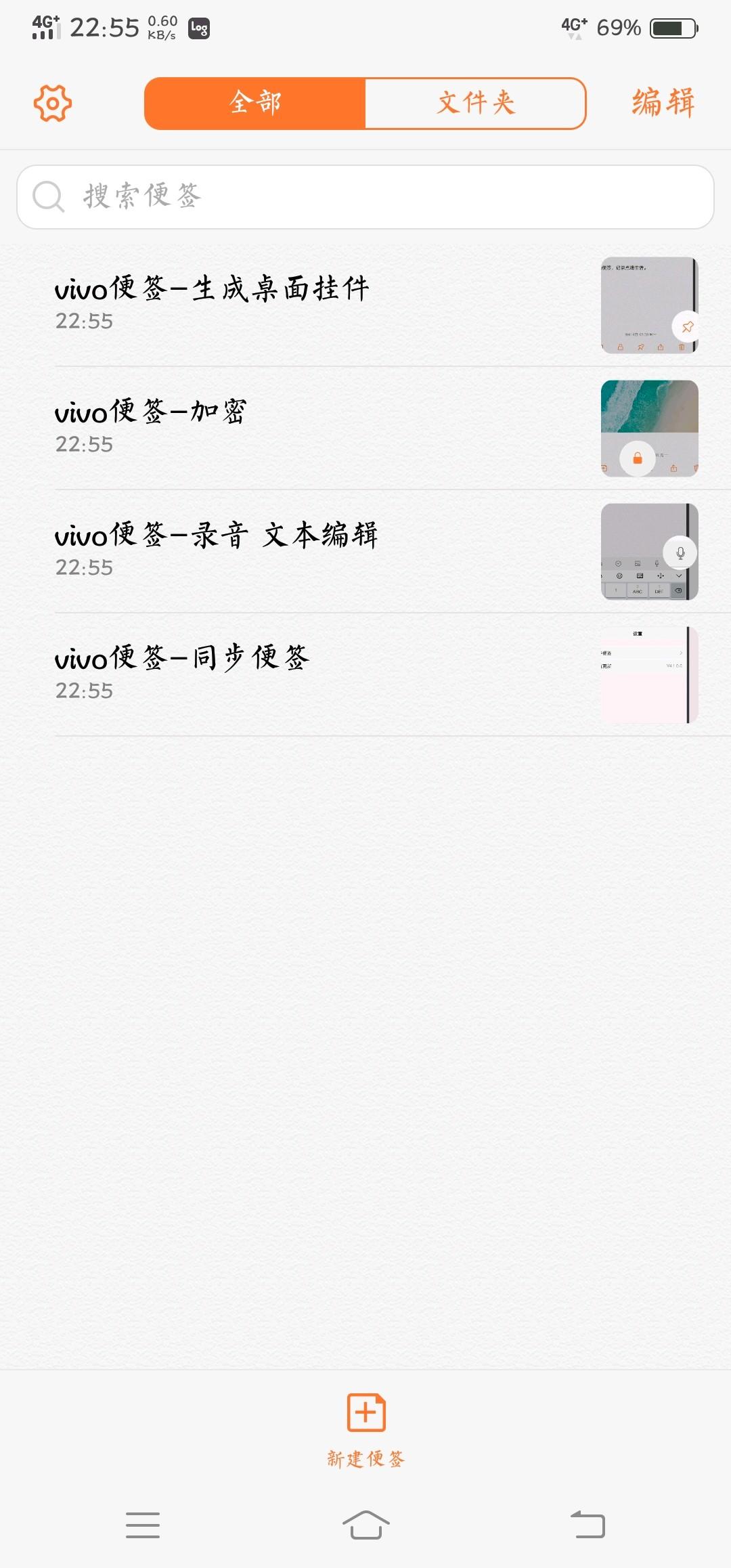 Screenshot_20180711_225544.jpg
