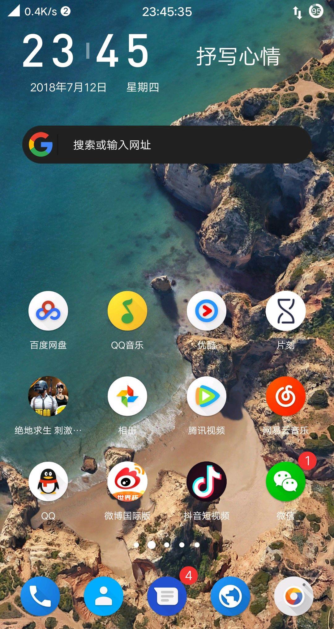 Screenshot_2018_0712_234536.jpg
