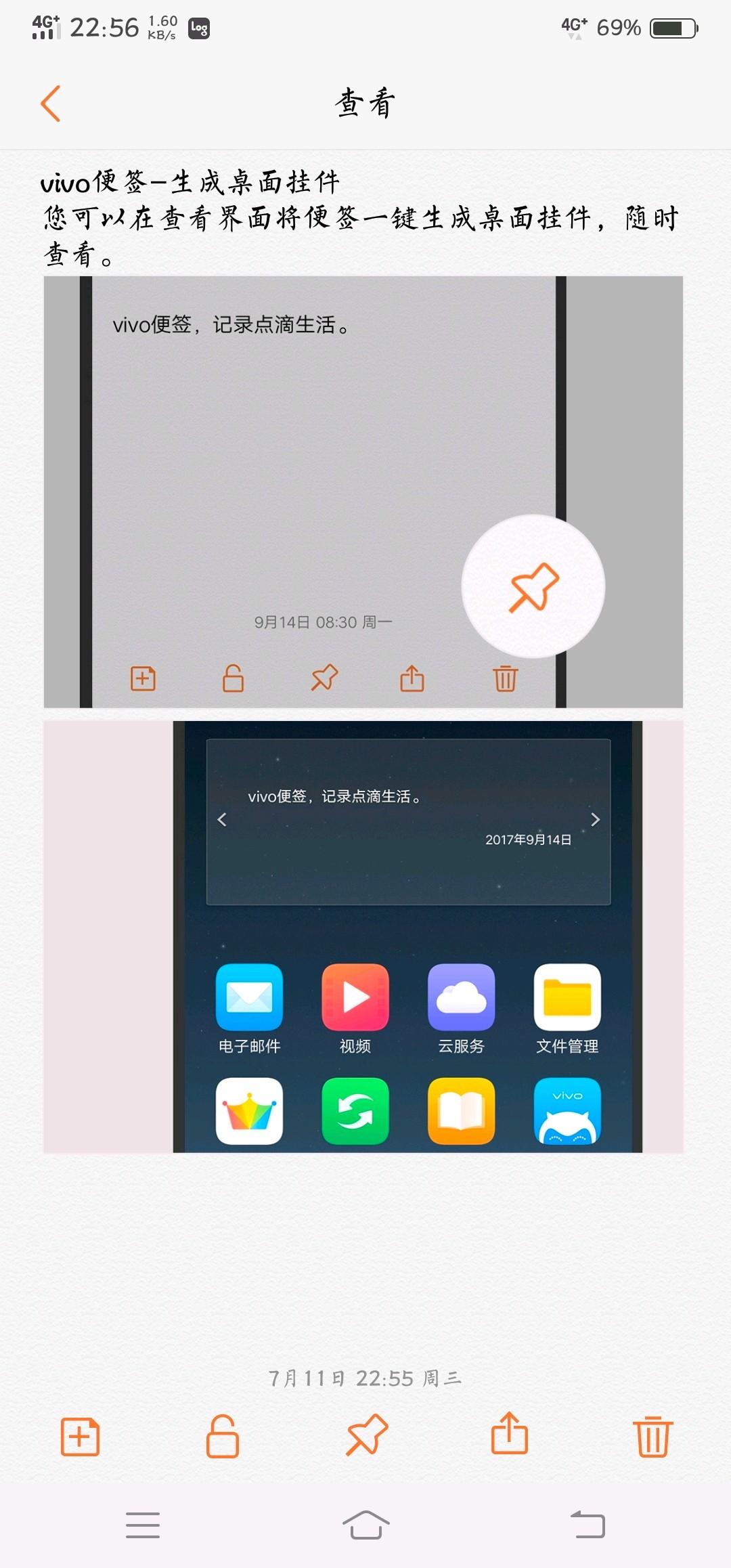Screenshot_20180711_225614.jpg