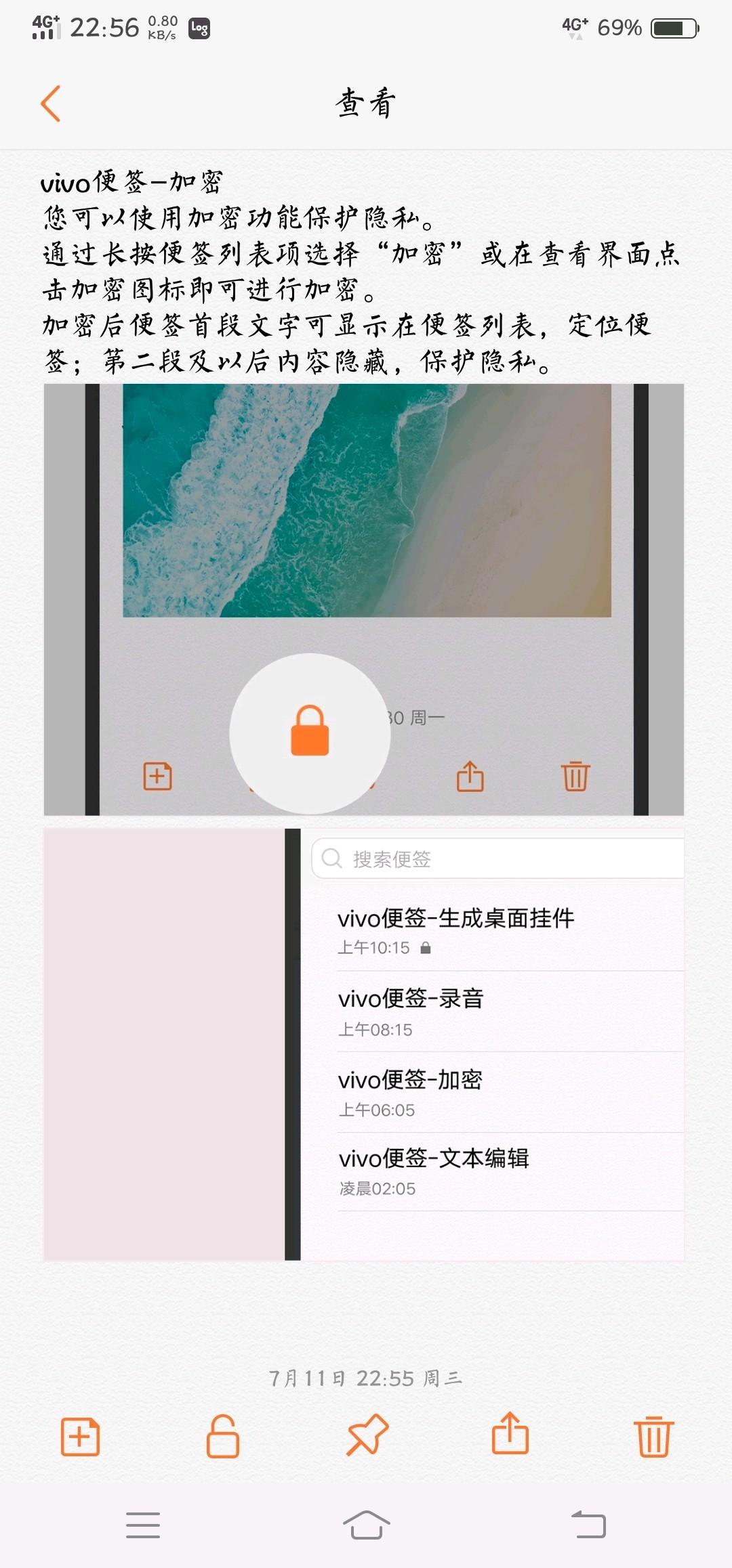 Screenshot_20180711_225600.jpg