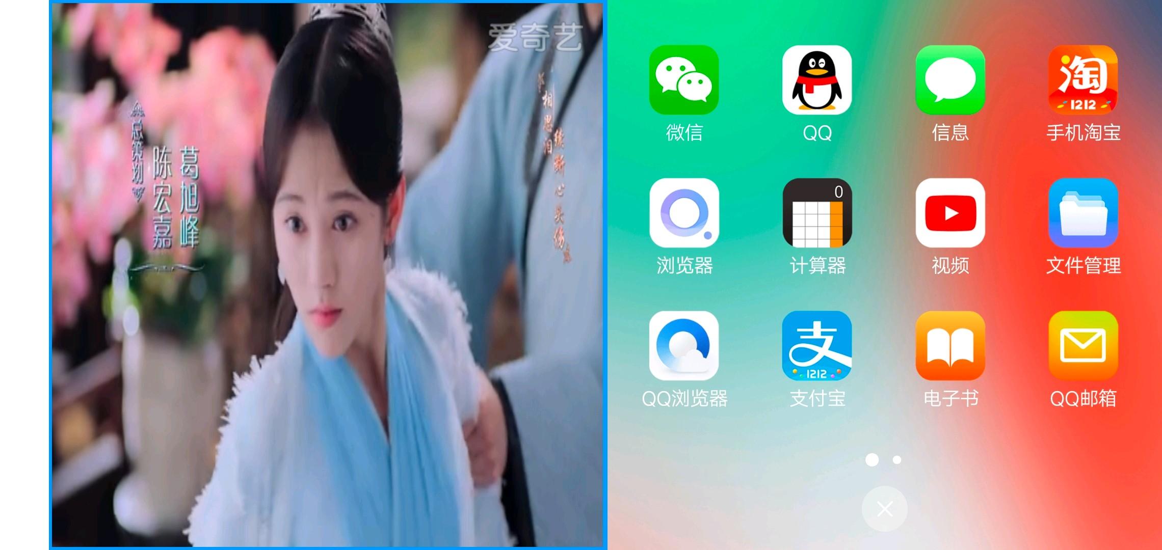 Screenshot_20180716_213743.jpg