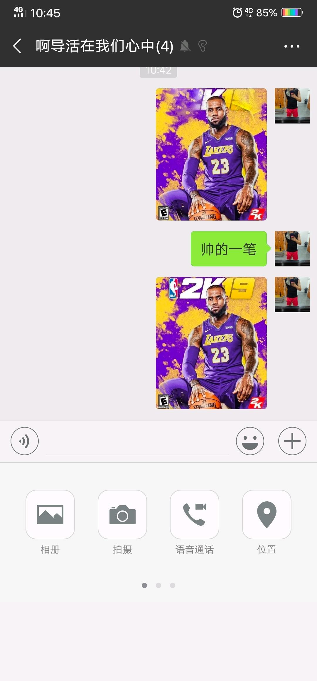 Screenshot_20180717_104546.jpg
