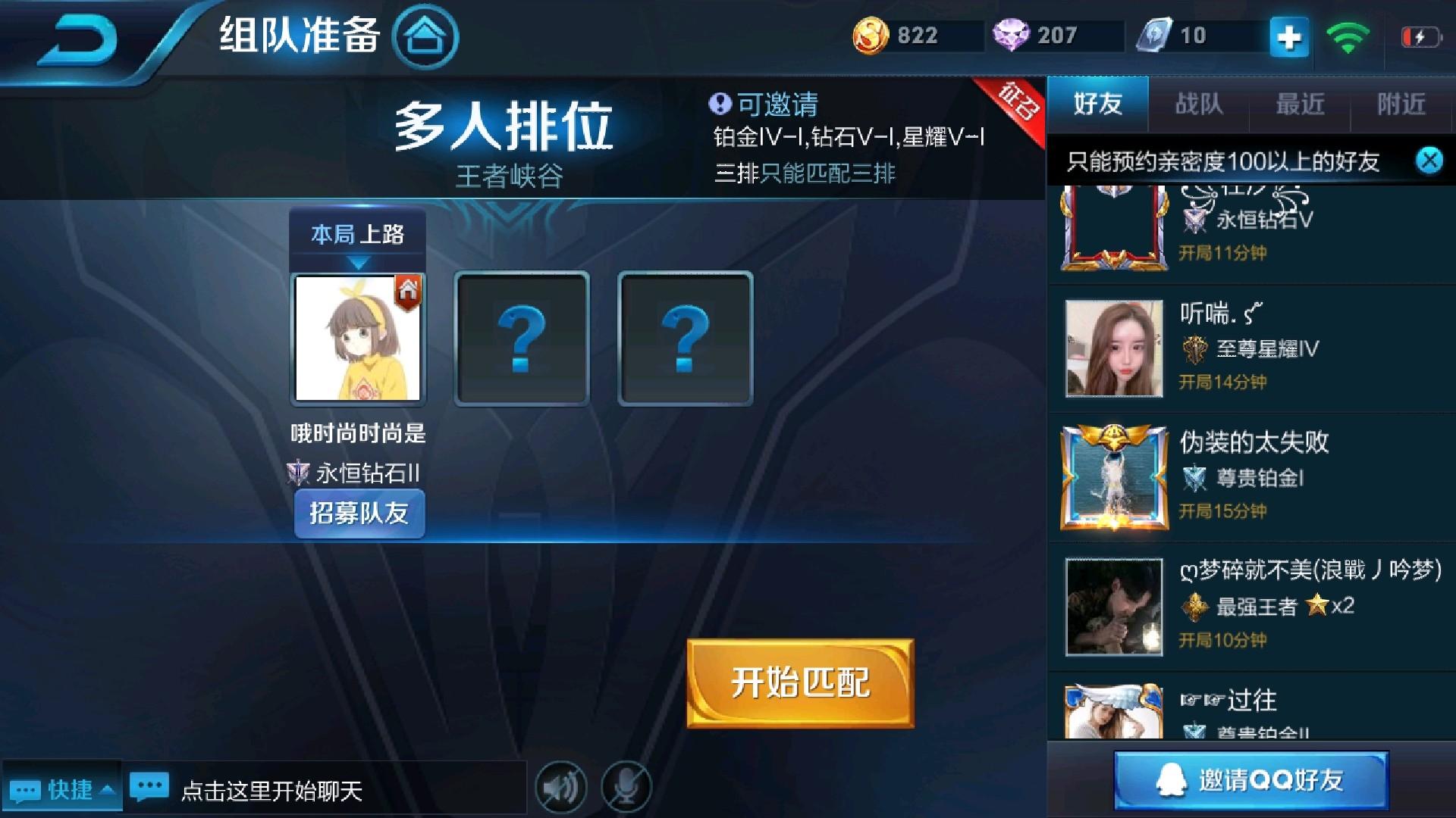 Screenshot_20180808_222146.jpg