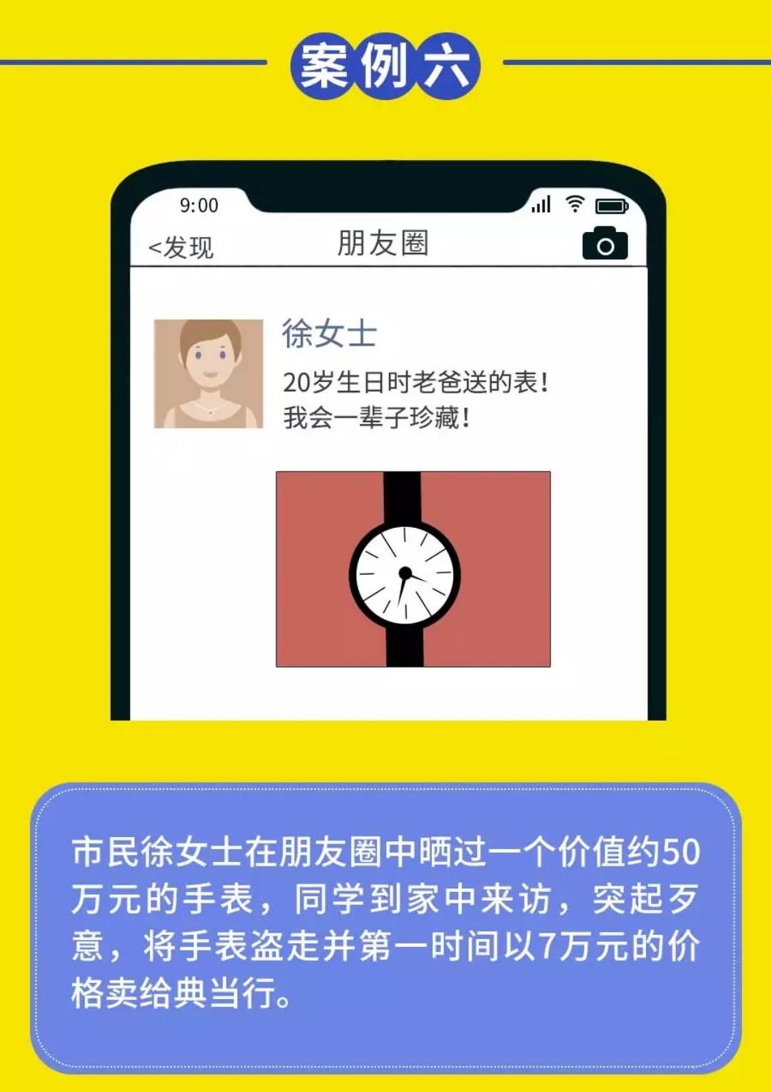 Screenshot_2018_0810_150657.jpg