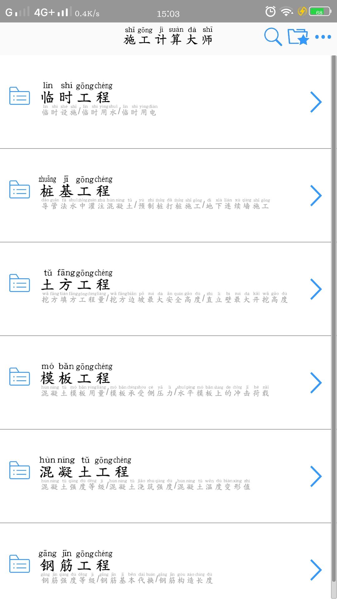 Screenshot_20180810_150316.jpg