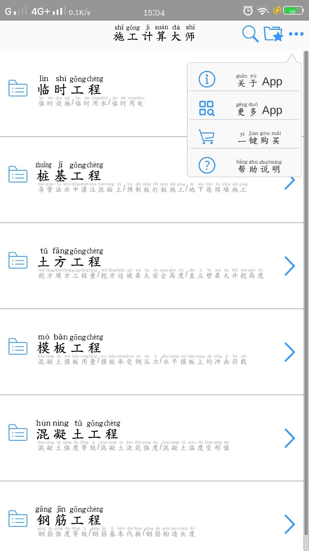 Screenshot_20180810_150401.jpg