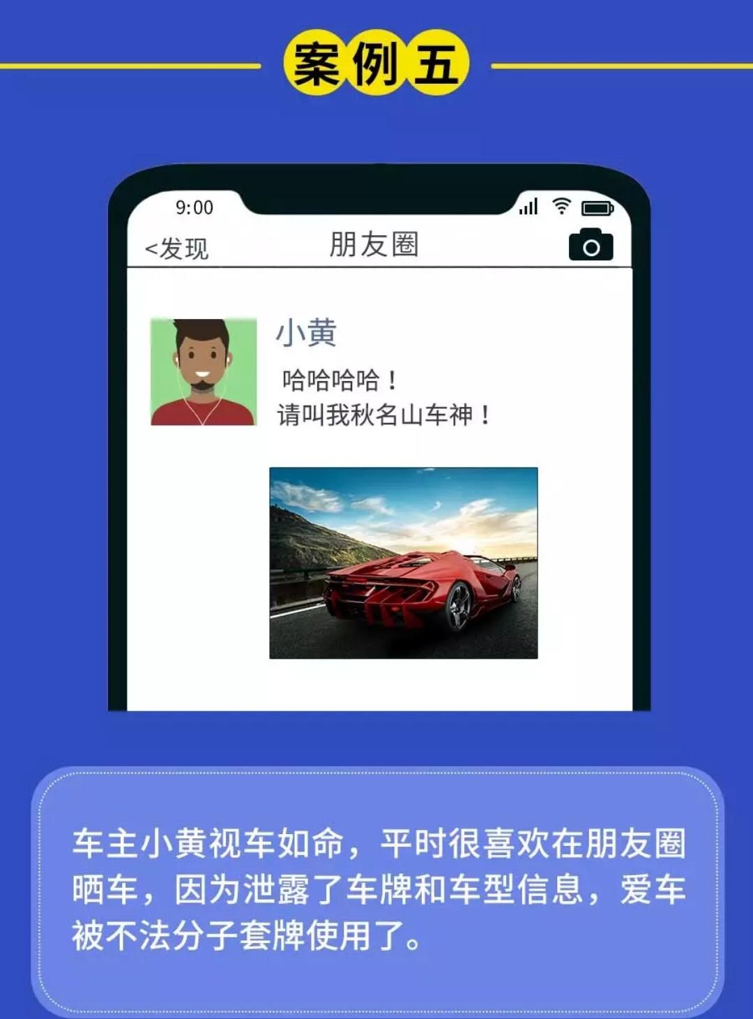 Screenshot_2018_0810_150634.jpg
