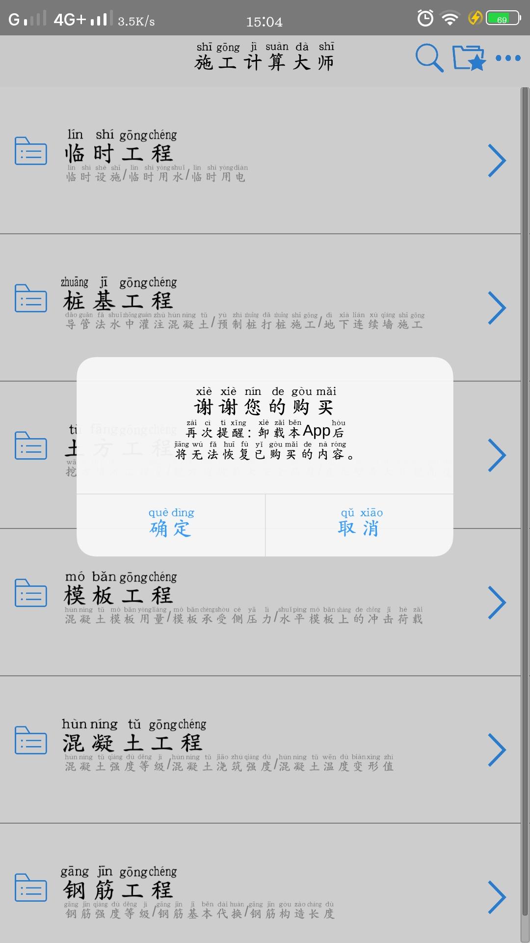 Screenshot_20180810_150447.jpg