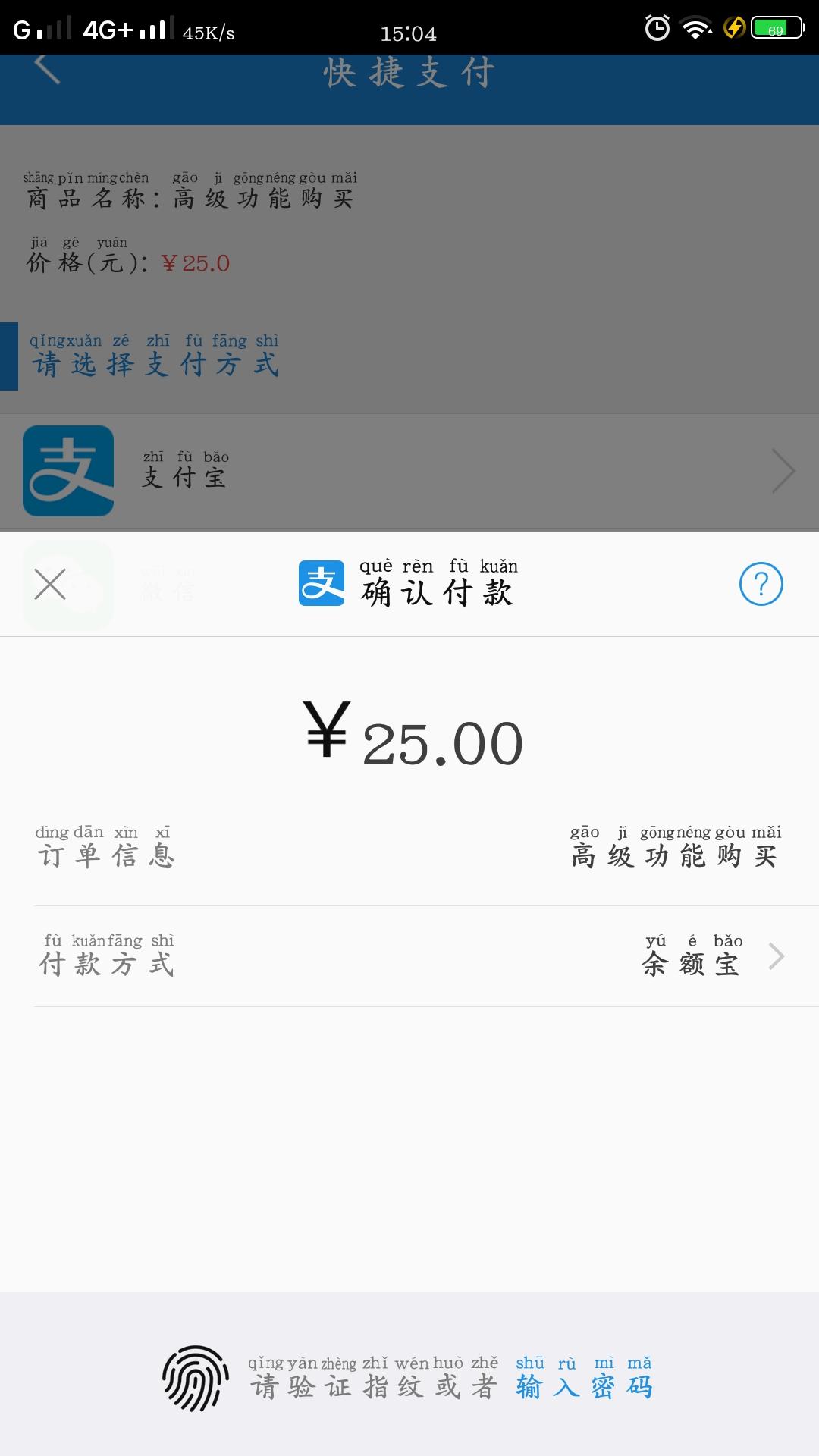 Screenshot_20180810_150422.jpg