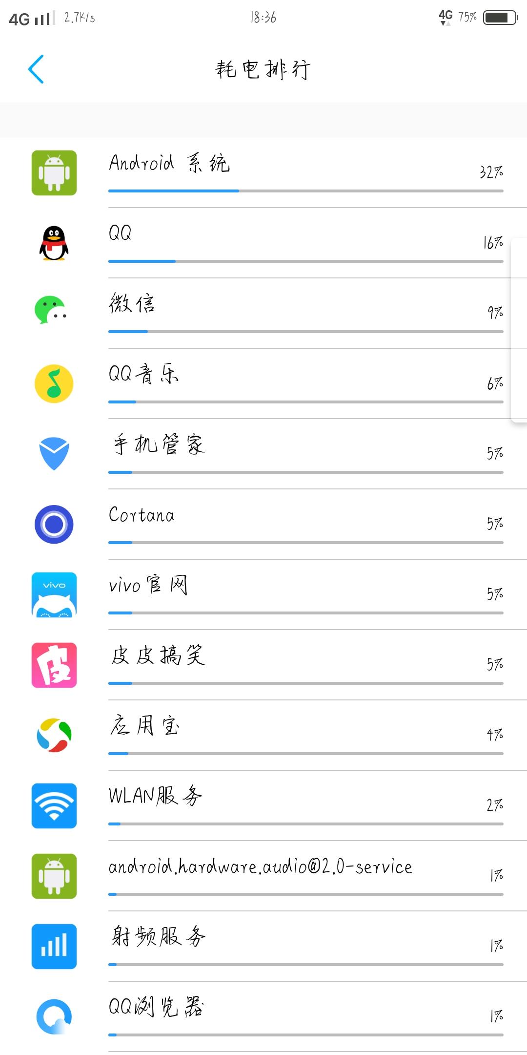 Screenshot_20180811_183603.jpg