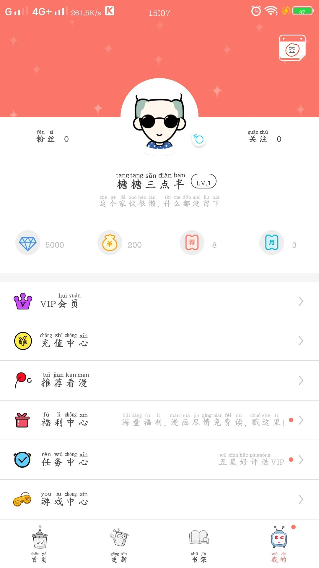 Screenshot_20180826_150725.jpg