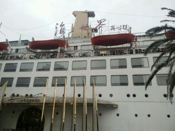 深圳海上世界一日游