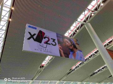[X23样张]超广角,vivo x23样张分享之一