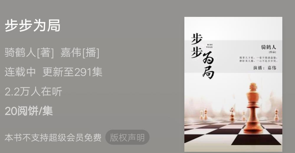 Screenshot_2018_0911_221247.png