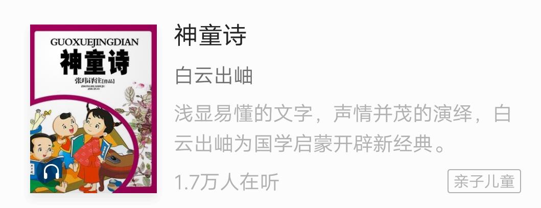 Screenshot_2018_0911_221433.png
