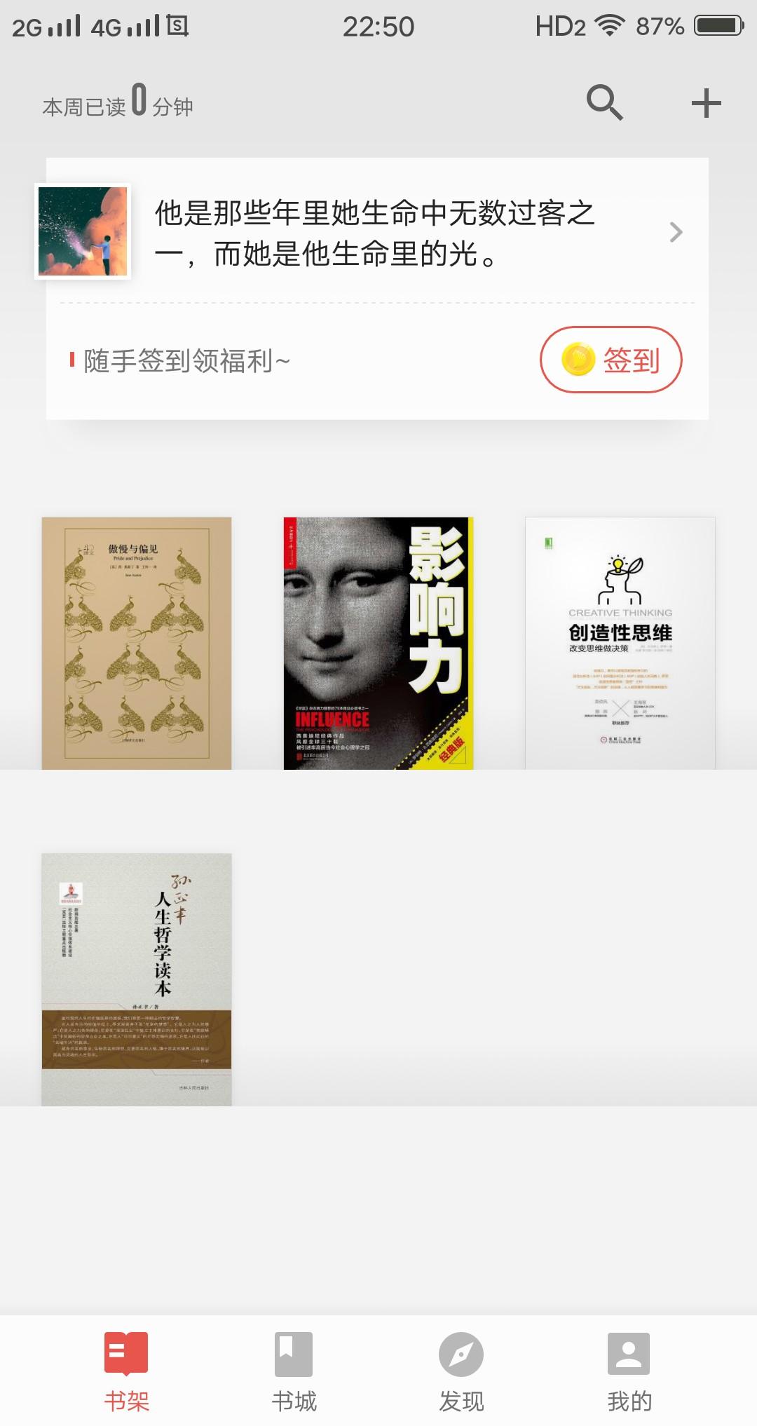 Screenshot_2018_0911_225025.jpg