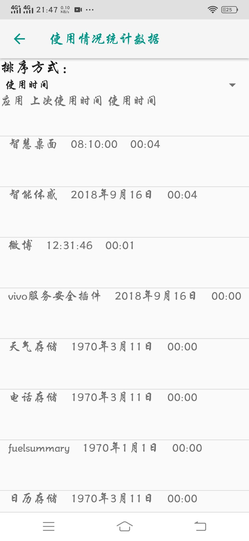 Screenshot_20180917_214724.jpg