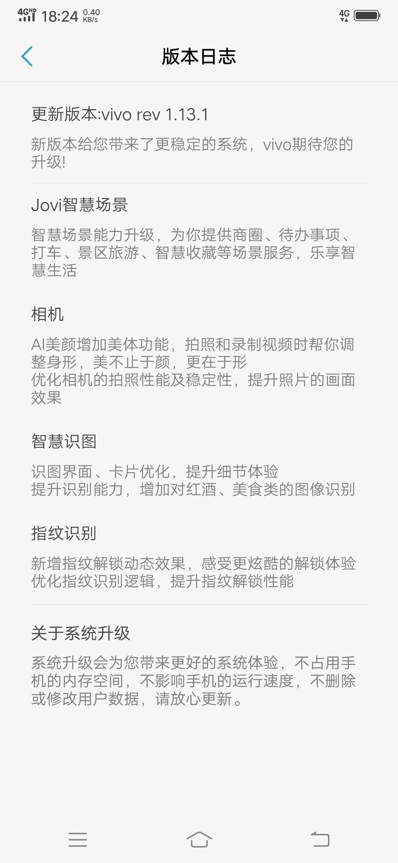 Screenshot_20180925_182421.jpg