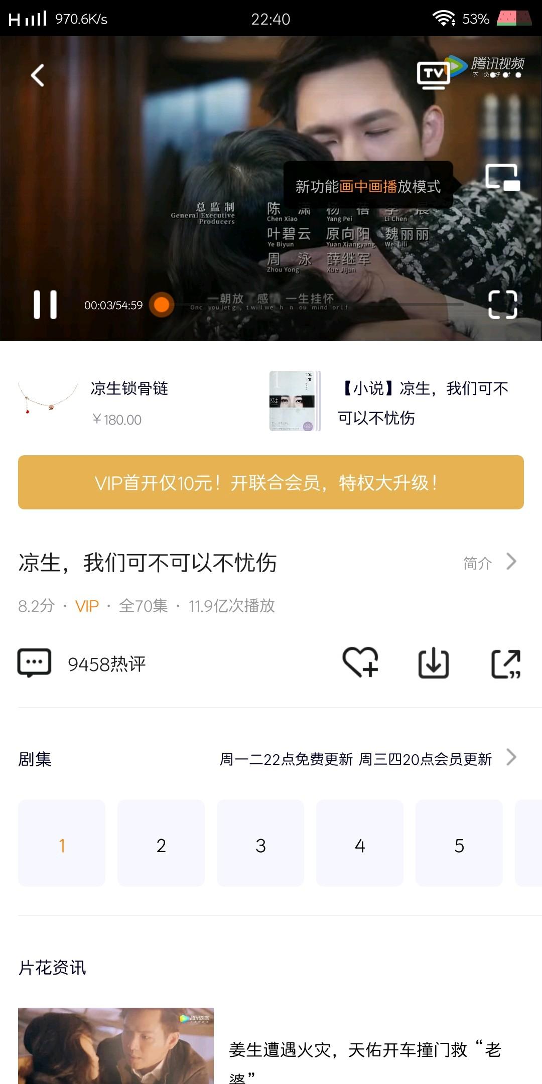 Screenshot_20181003_224030.jpg