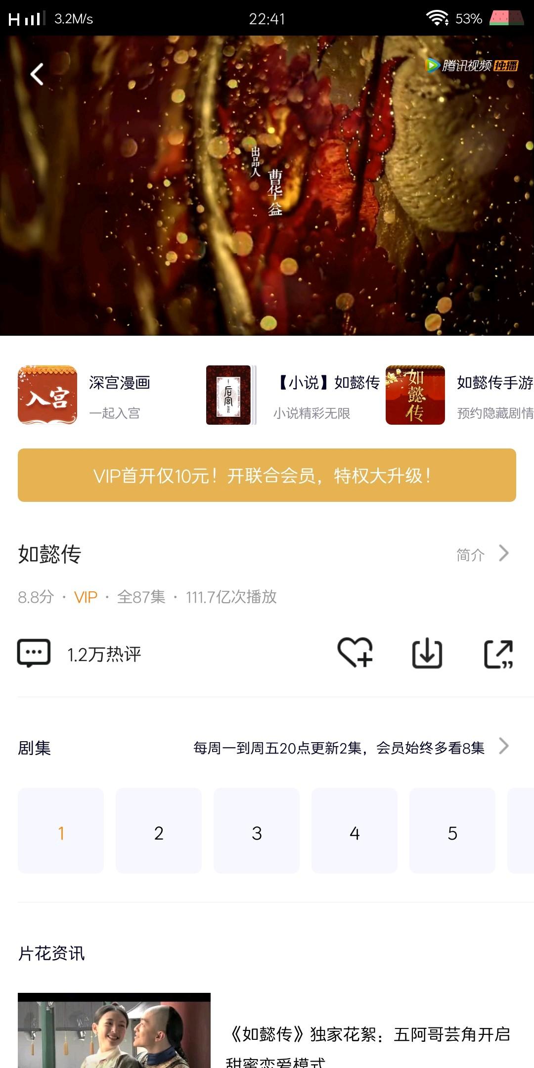 Screenshot_20181003_224131.jpg