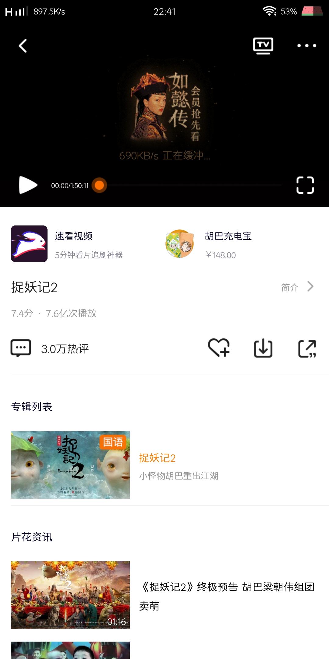 Screenshot_20181003_224103.jpg