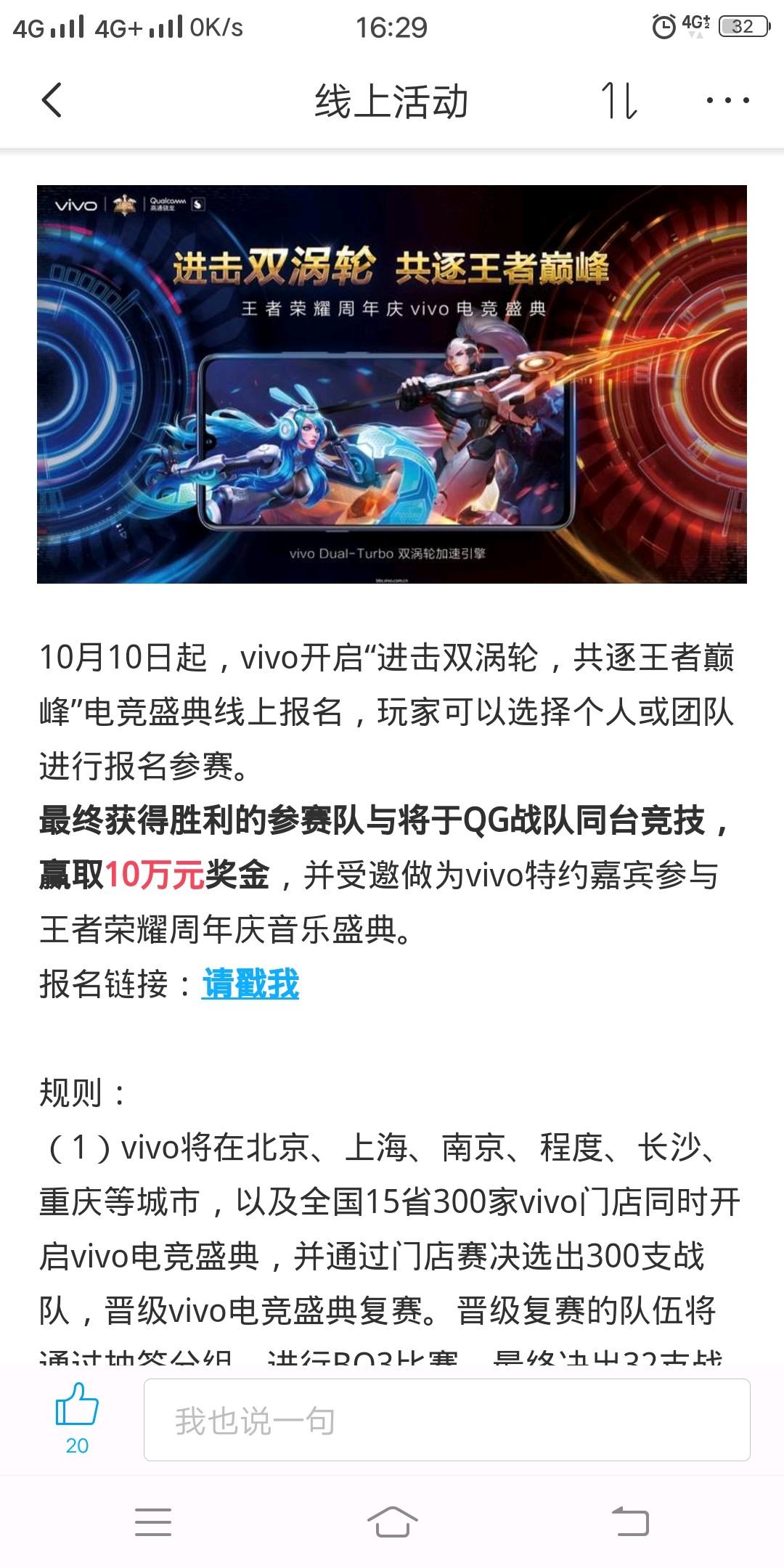 Screenshot_20181010_162932.jpg
