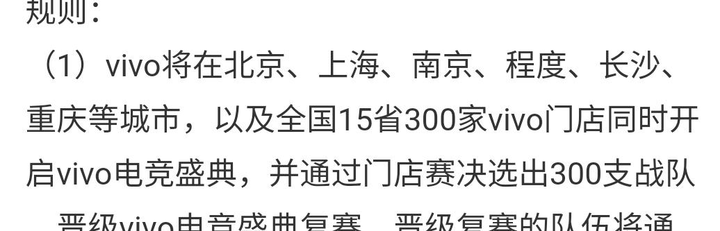 超级截屏_20181012_174431.png