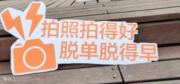 【寻城季】vivox23城市街拍——郑州站