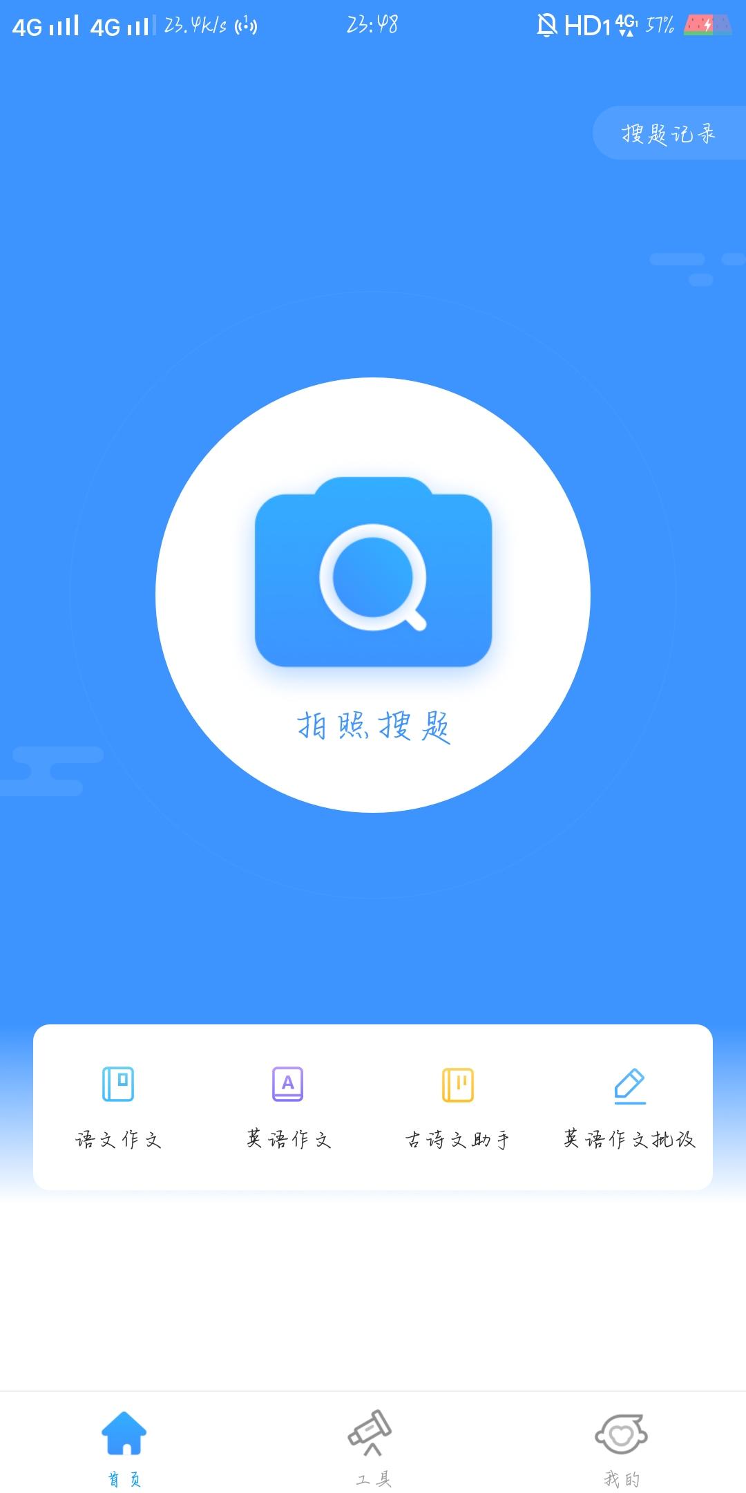Screenshot_20181024_234852.jpg