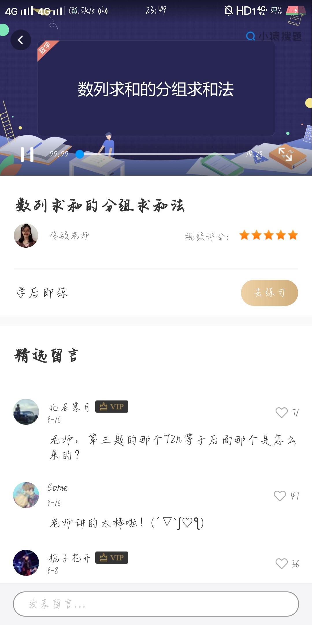 Screenshot_20181024_234951.jpg