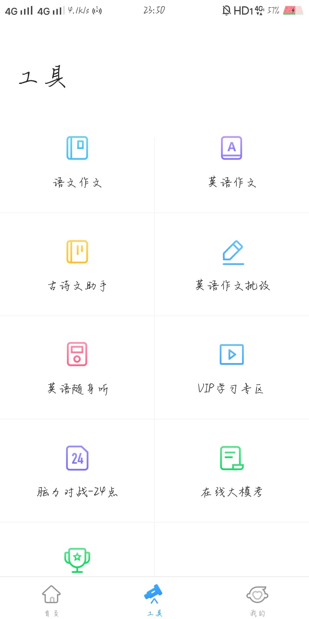 Screenshot_20181024_235010.jpg