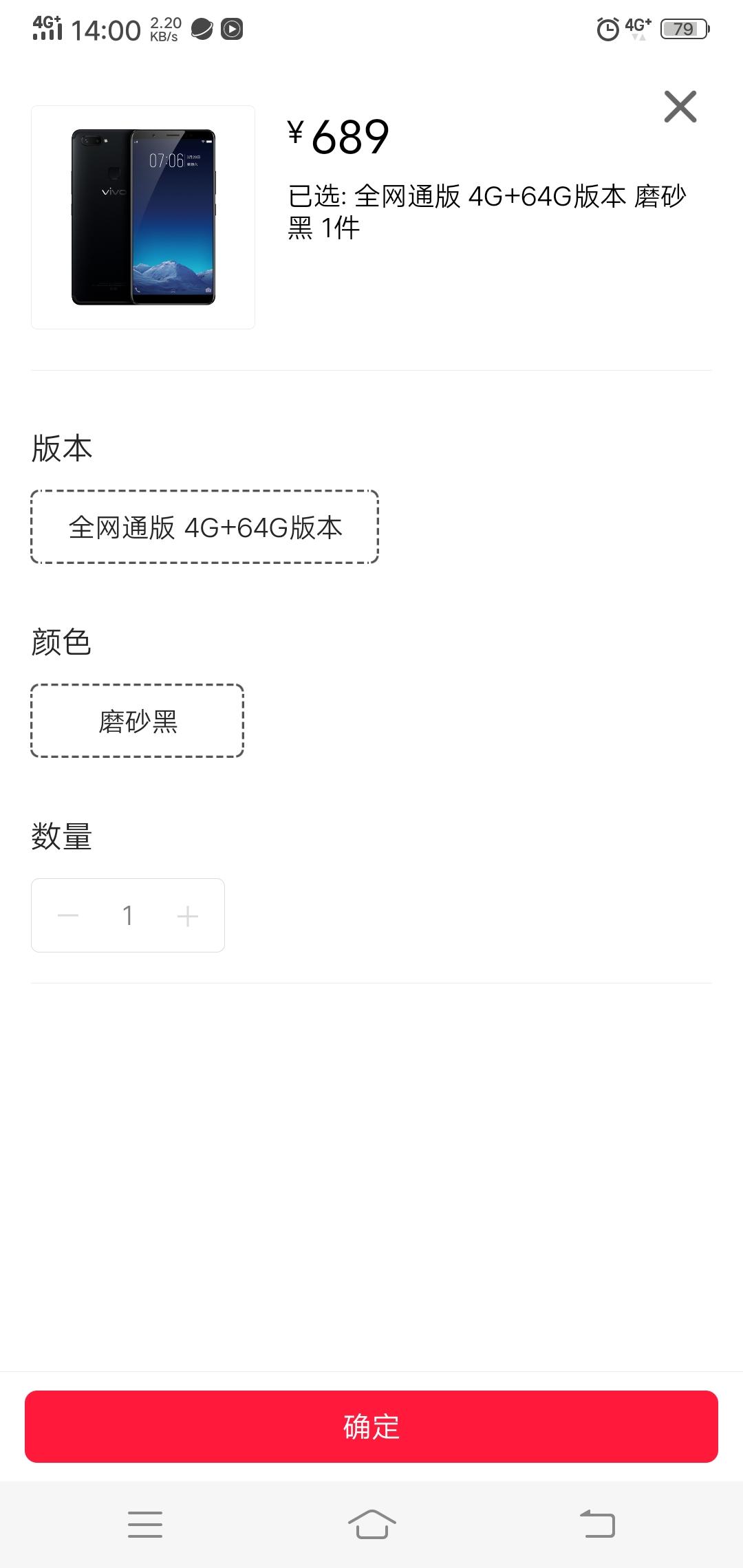 Screenshot_20181102_140046.jpg