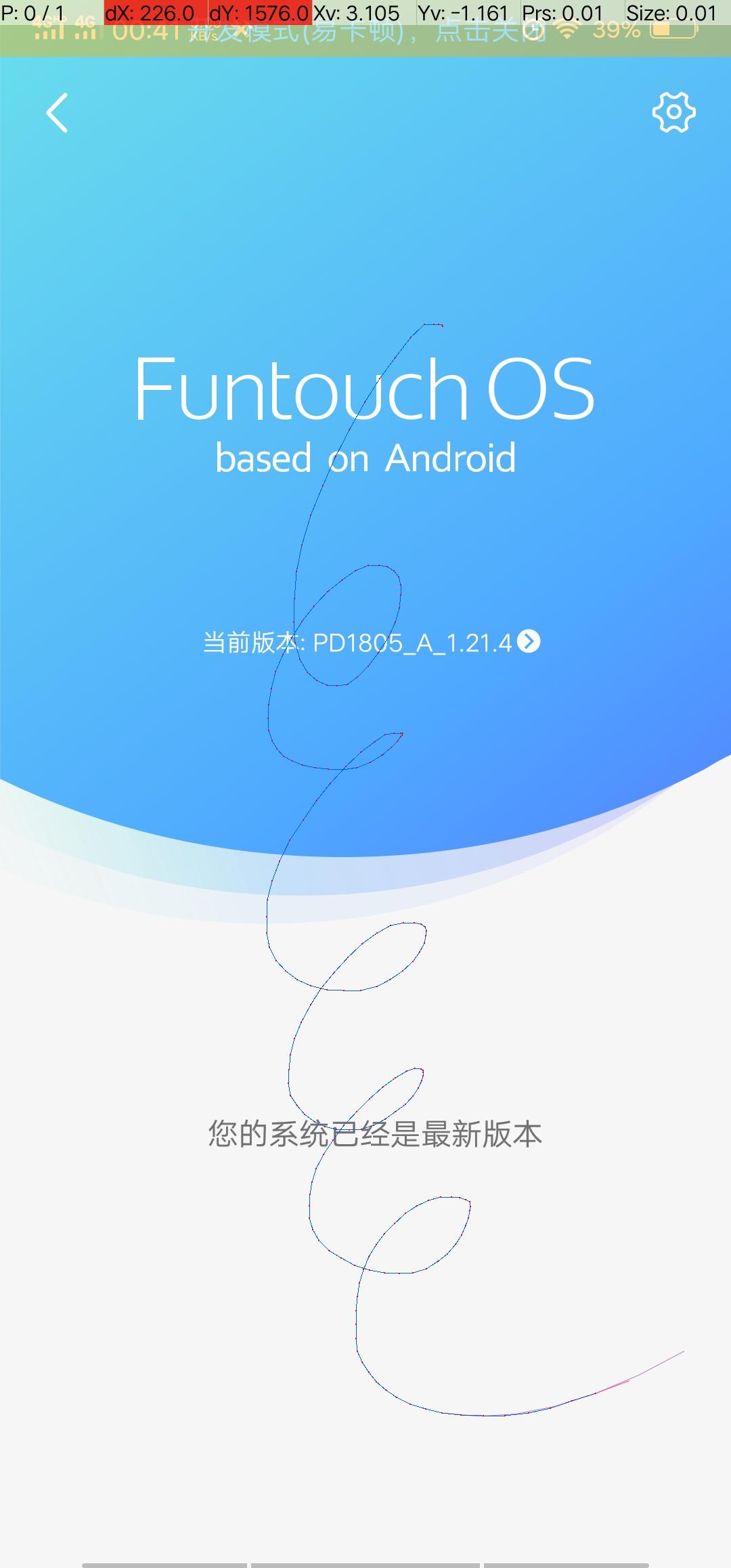 Screenshot_20181110_004154.jpg