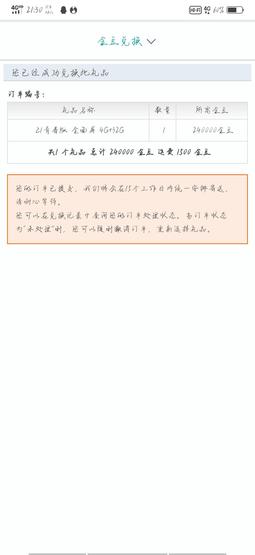 Screenshot_20181109_213017.jpg