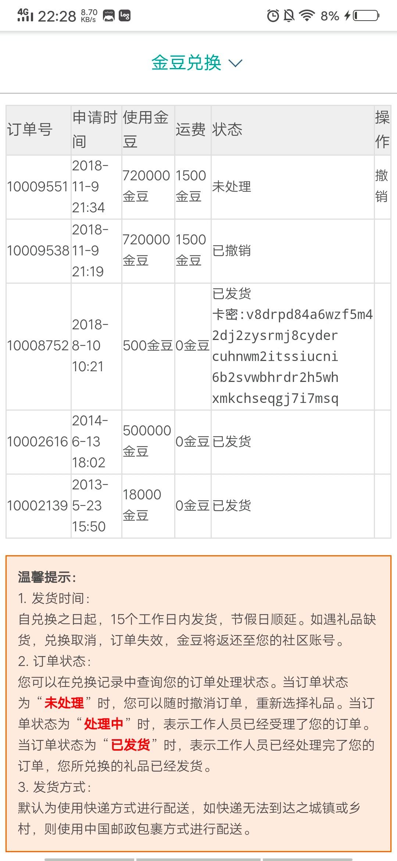 Screenshot_20181109_222857.jpg