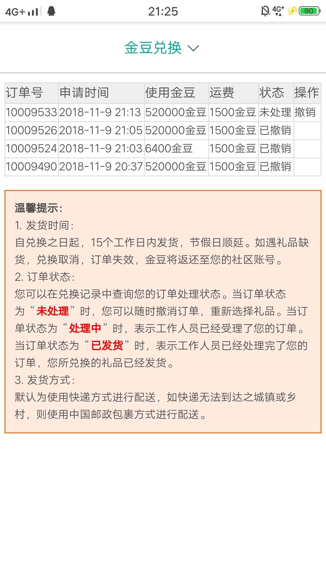 Screenshot_20181109_212509.jpg