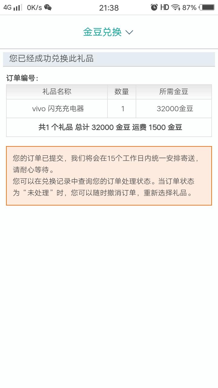 Screenshot_20181109_213816.jpg