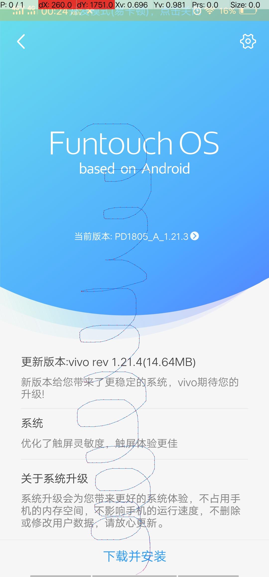 Screenshot_20181110_002428.jpg