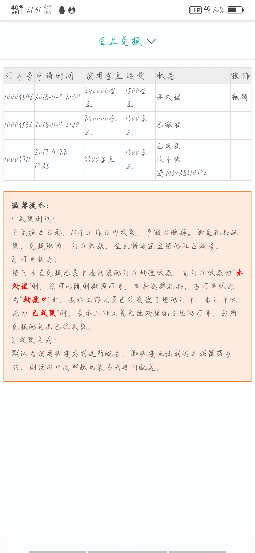 Screenshot_20181109_213154.jpg
