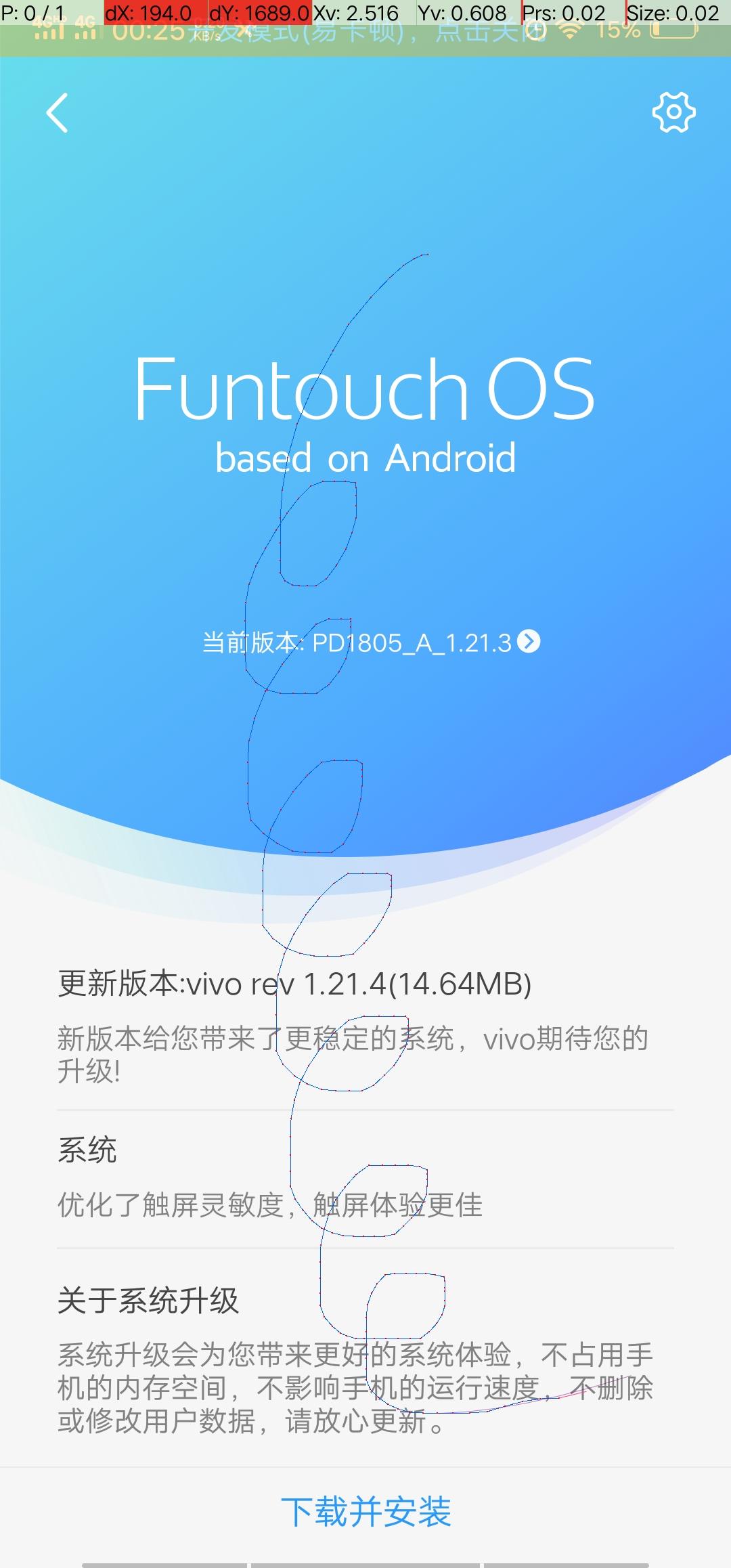 Screenshot_20181110_002511.jpg
