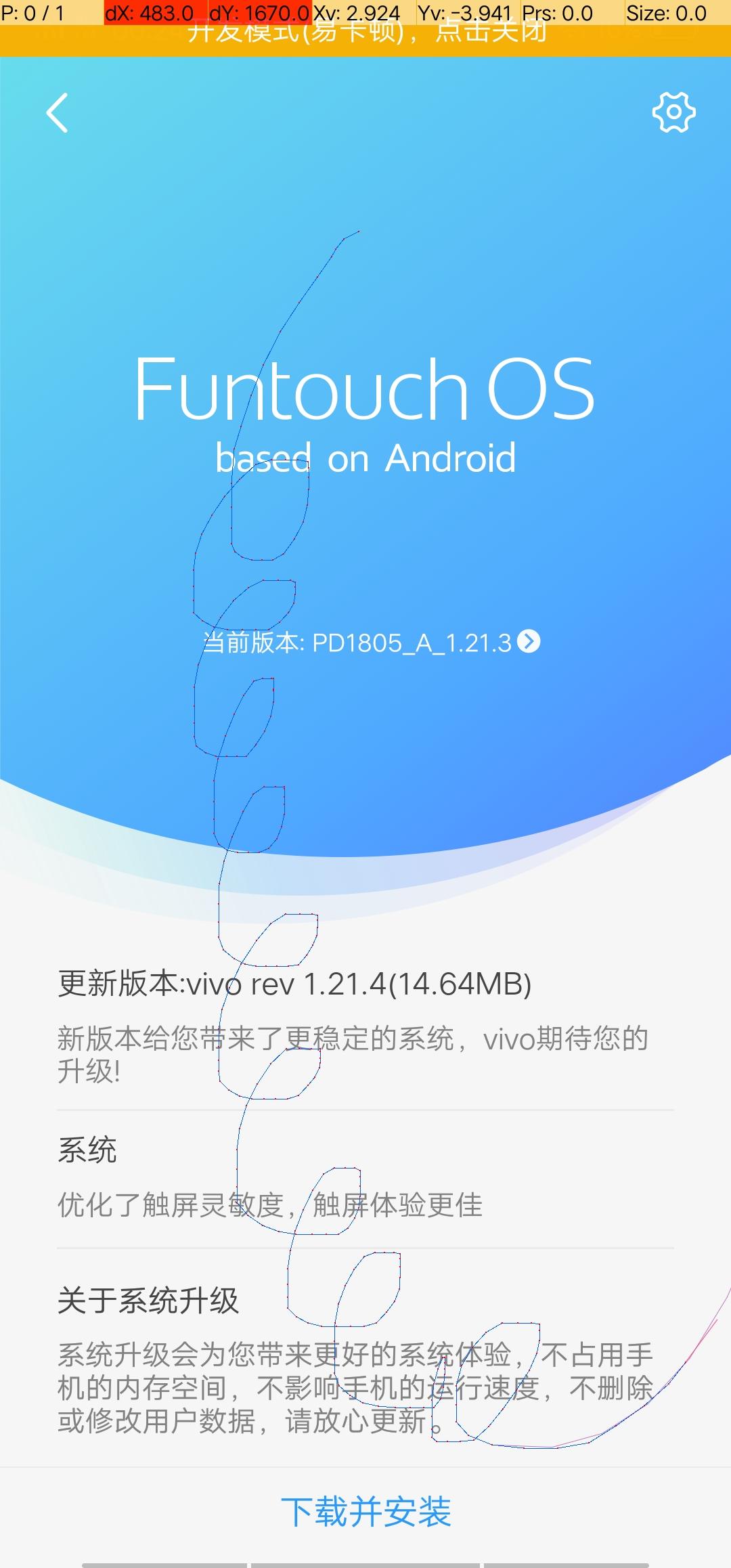 Screenshot_20181110_002421.jpg