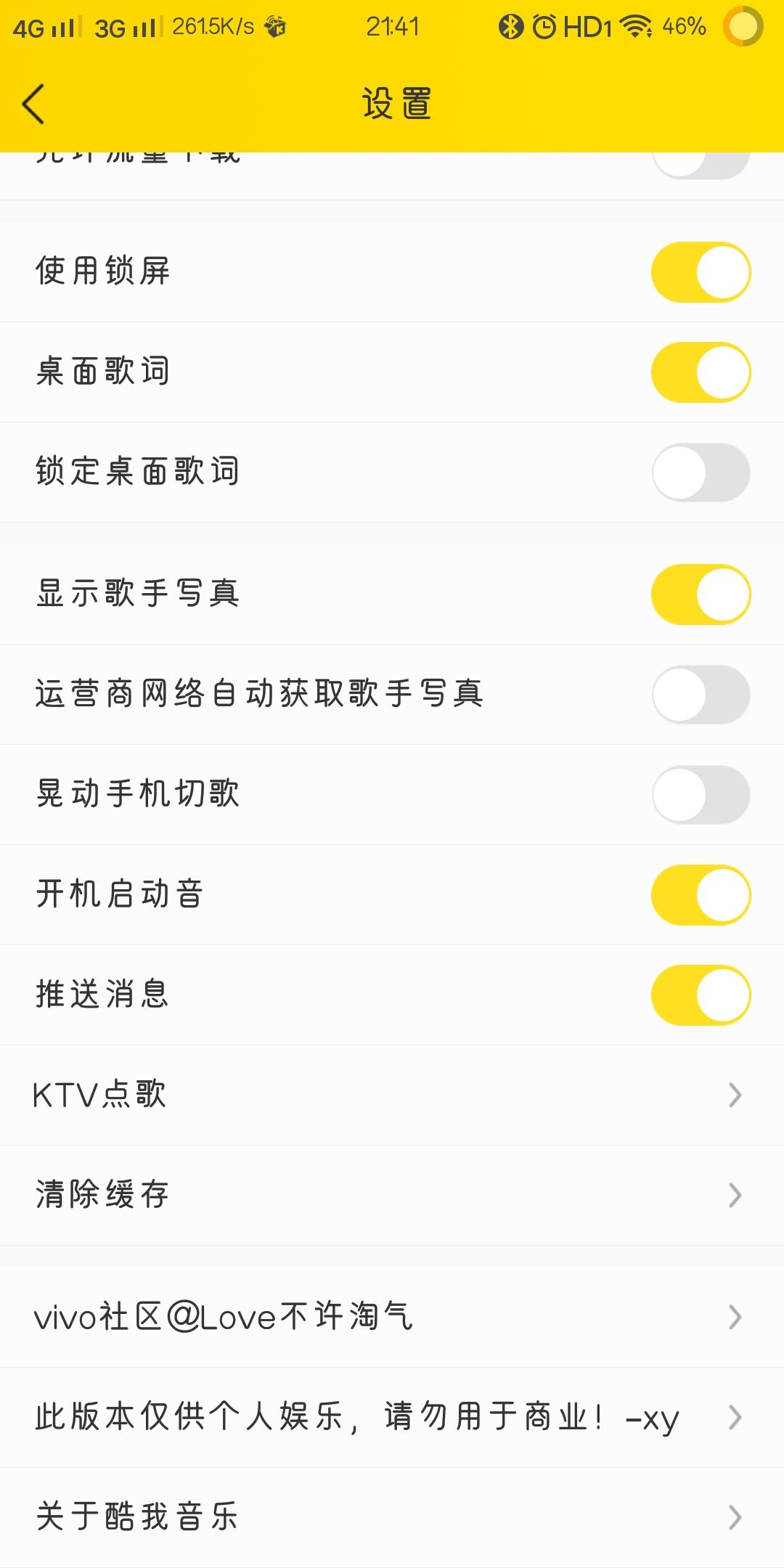 Screenshot_20181117_214114.jpg