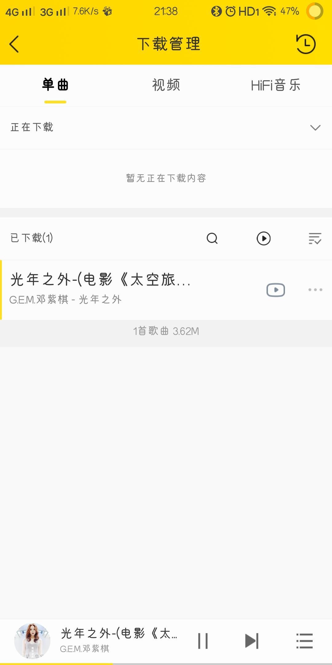 Screenshot_20181117_213838.jpg