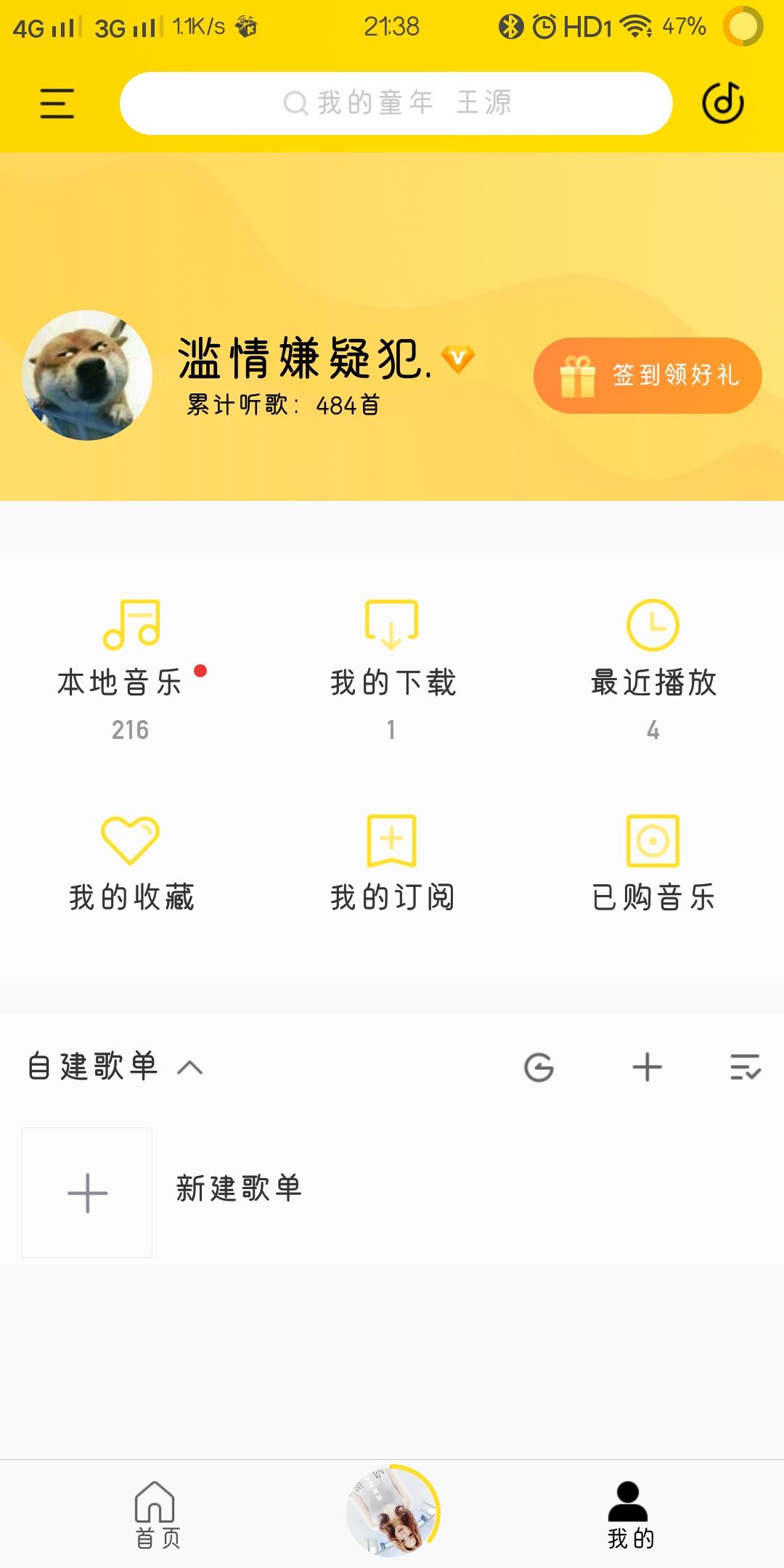 Screenshot_20181117_213841.jpg