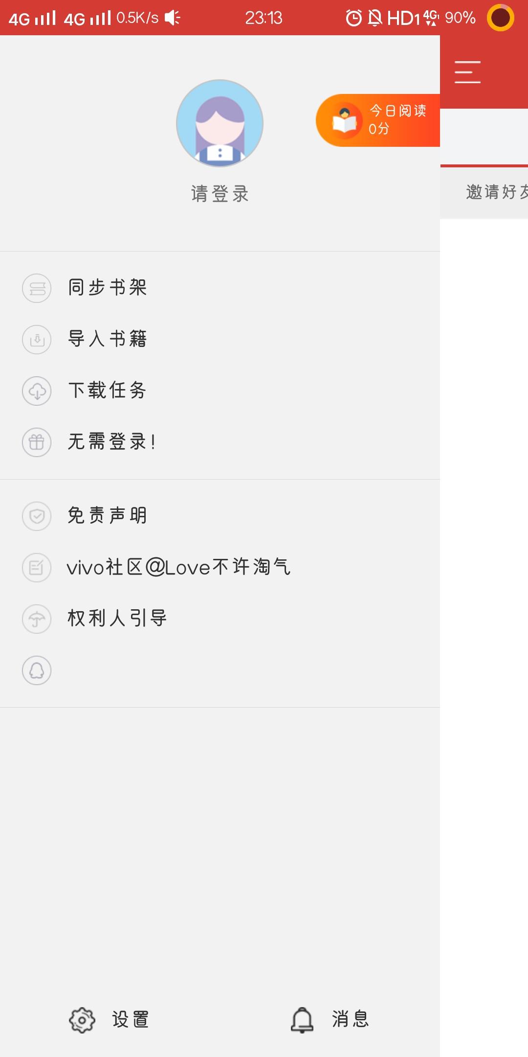 Screenshot_20181118_231344.jpg